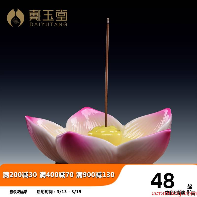 Yutang dai creative bedroom small lotus fragrance exchanger with the ceramics joss stick incense buner tea inserted wingceltis of sweet sweet dish at home