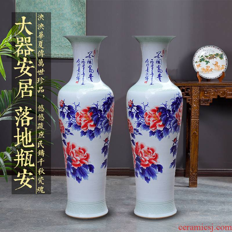 Jingdezhen ceramics hand - made peony of large vases, new Chinese style hotel decorative furnishing articles to heavy large living room