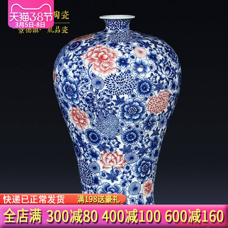 Antique hand - made porcelain of jingdezhen ceramics youligong furnishing articles of new Chinese style living room porch decoration gifts