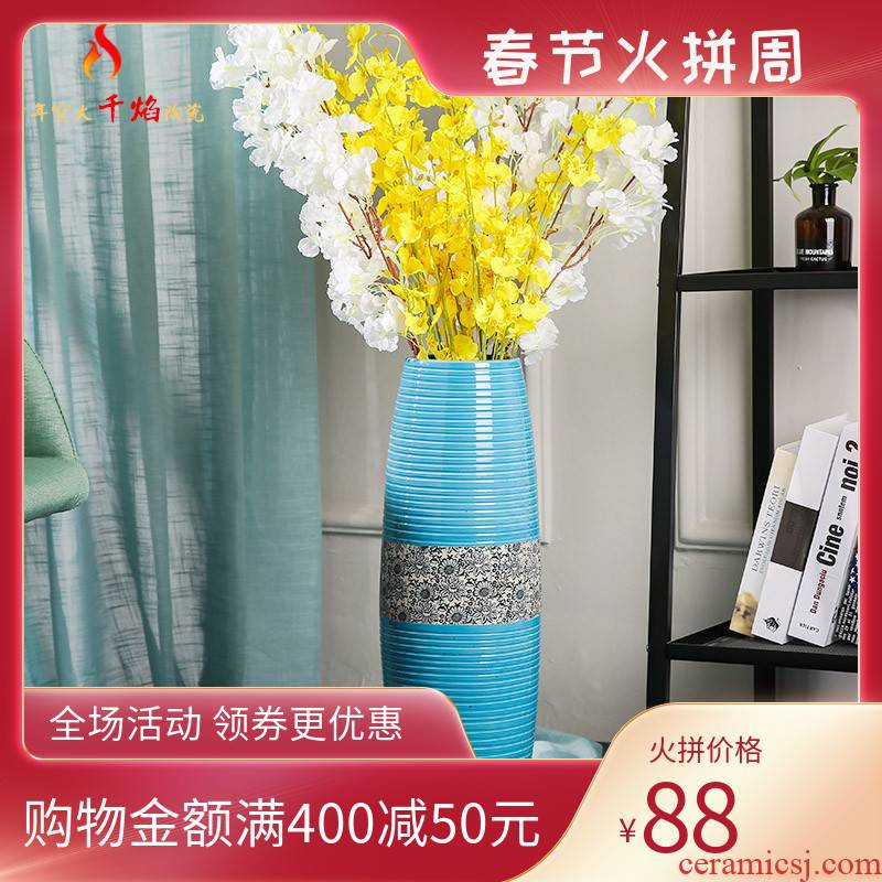 Jingdezhen ceramics contracted and I Chinese style living room floor vase European American dry flower arranging flowers is placed much money