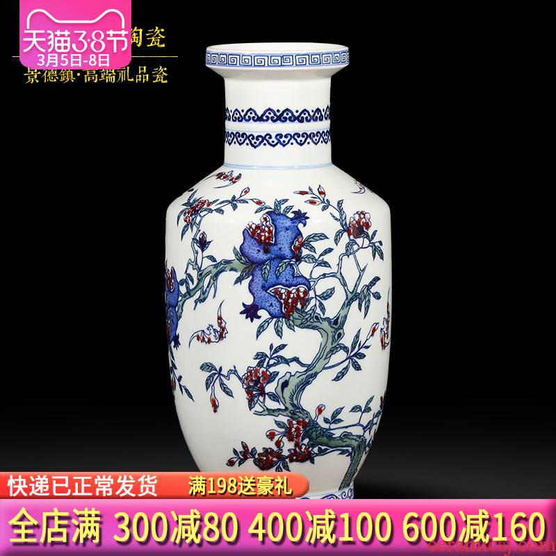 Jingdezhen ceramics hand - made porcelain live figure antique vase of new Chinese style living room TV cabinet decorative furnishing articles