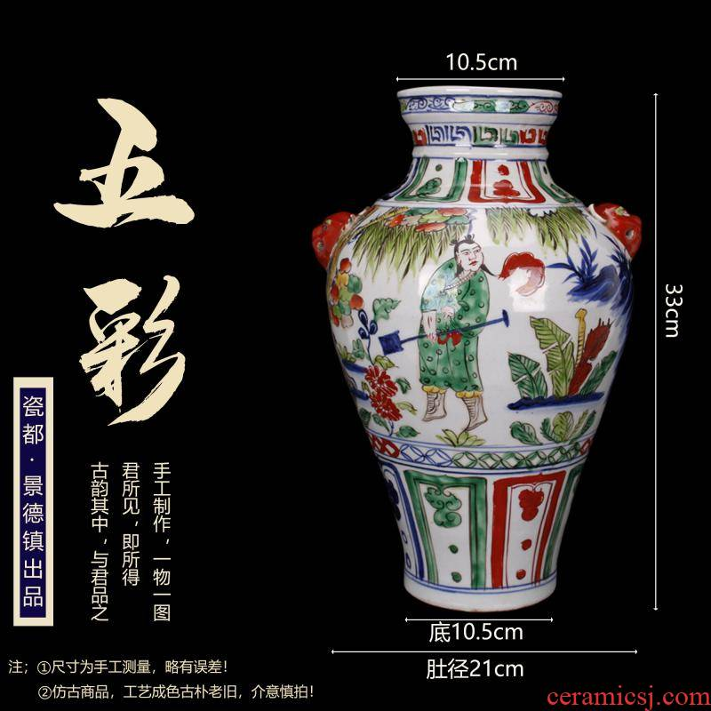 Jingdezhen blue and white hand draw colorful lines of imitation of yuan mei bottle expressions using retro decoration antique reproduction antique furnishing articles old items
