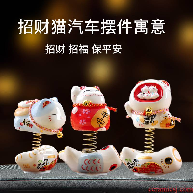 Stone workshop plutus cat auto furnishing articles spring doll car ceramic shaking his head doll boy friend peace car act the role ofing