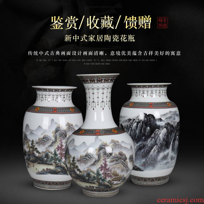 Jingdezhen ceramic large landscape painting porcelain vase housewarming gift porcelain of modern Chinese style household office furnishing articles
