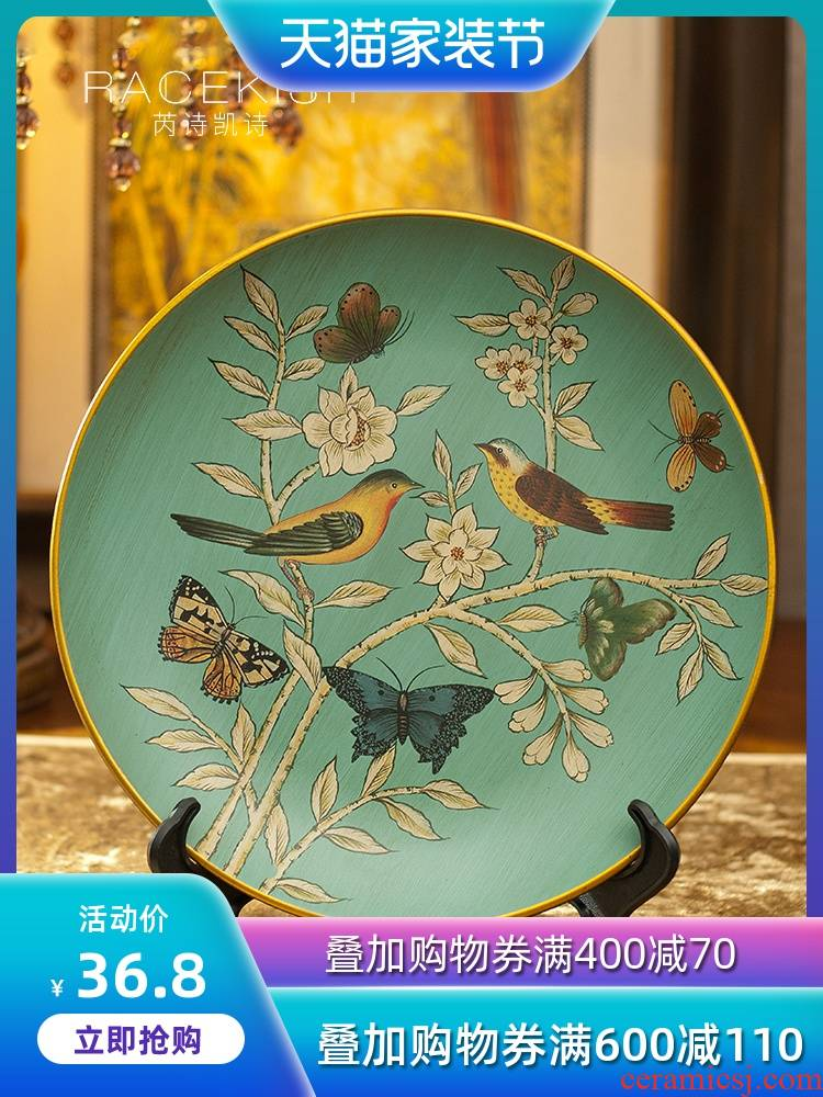 American decoration plate of European sitting room porch study soft outfit home furnishing articles wedding gift ceramics decoration plate