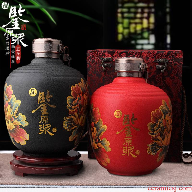 Jingdezhen ceramic bottle 5 jins of 10 jins to grind arenaceous household decoration wine jar sealed flask wine jugs