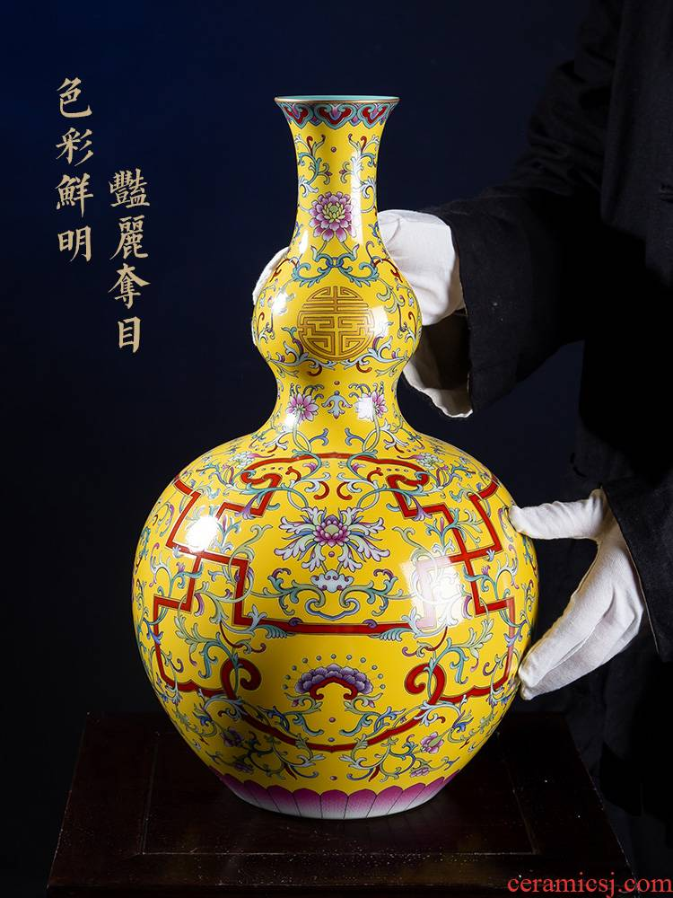 Jia lage jingdezhen ceramic vase YangShiQi pastel notes to live lines and name gourd bottle of China