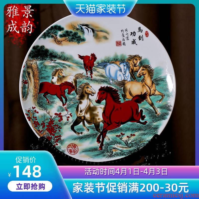 Jingdezhen ceramic plate success porcelain home sitting room fashion modern fashion crafts furniture furnishing articles