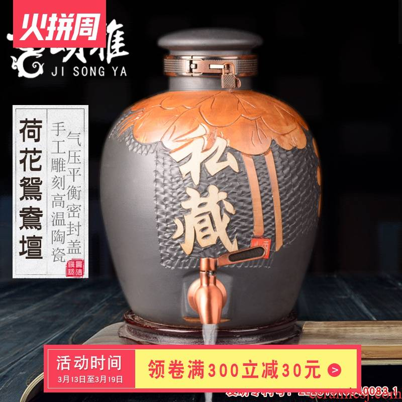 Jingdezhen 10 jins 20 jins 50 domestic ceramic wine jar with cover a glass bulbs bottle it sealed as cans