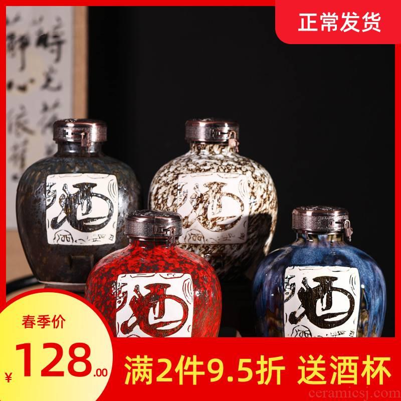 Jingdezhen ceramic jars household seal save it 10 jins 20 jins 30 jins to hoard liquor jugs hip flask