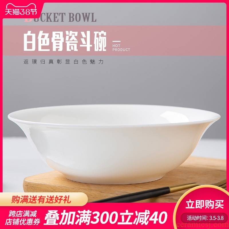 Jingdezhen household of Chinese style pure white ipads China porcelain tableware ipads porcelain hat to use dip bowl bowl bowl rainbow such use