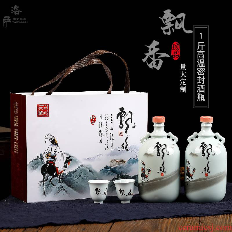 1 kg pack of jingdezhen ceramic seal wine bottle is empty jar gift boxes gift wine jugs of archaize hip flask