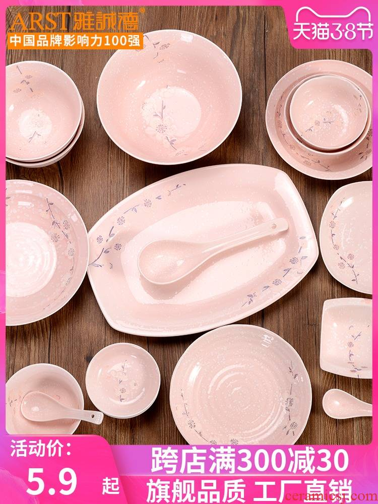 Ya cheng DE household ceramics tableware suit to eat Japanese spoon bowl under the single heat - trapping ceramic glaze color combination dishes