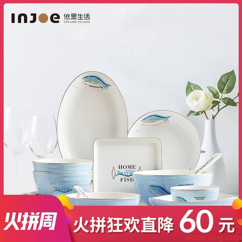 Japanese dishes suit household ins northern wind bowl chopsticks tableware suit creative ceramic plate box set of bowl