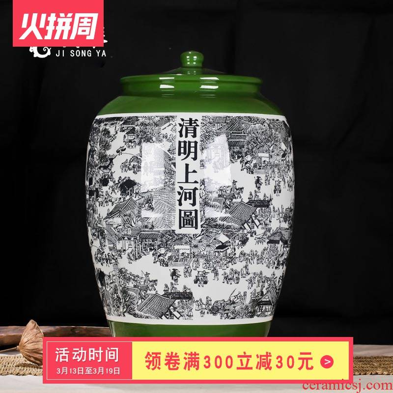 Jingdezhen ceramic 100 kg rice bucket barrel with cover tank storage tank decorative household daily store ricer box
