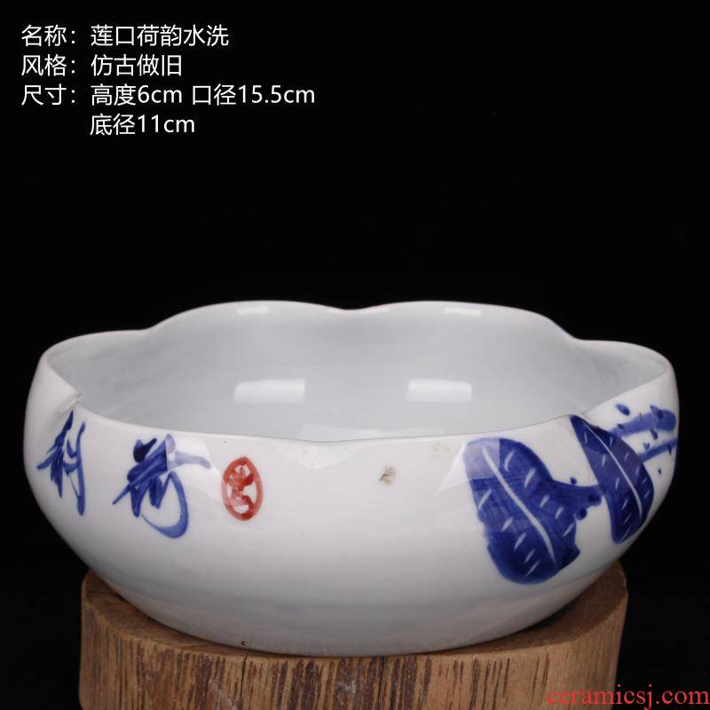 Wash lotus tea ware jingdezhen blue and white porcelain tea water meng move ceramic ashtray writing brush washer hydroponic refers to basin