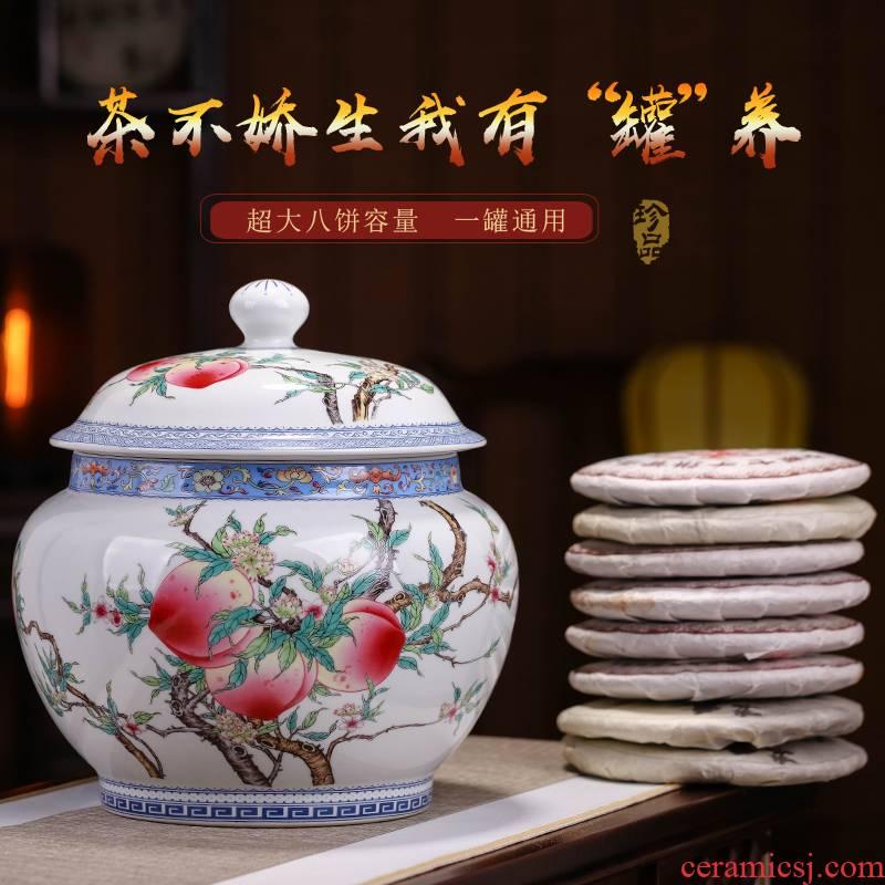 Jingdezhen ceramics archaize nine peach tea pot home sitting room storage tea cake large decorative furnishing articles