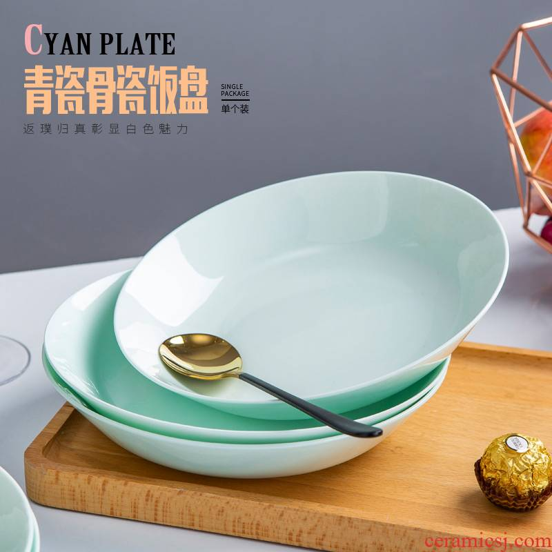 Jingdezhen celadon plate creative ceramic tableware glazed dish home plate deep soup plate 8 inches ipads plate