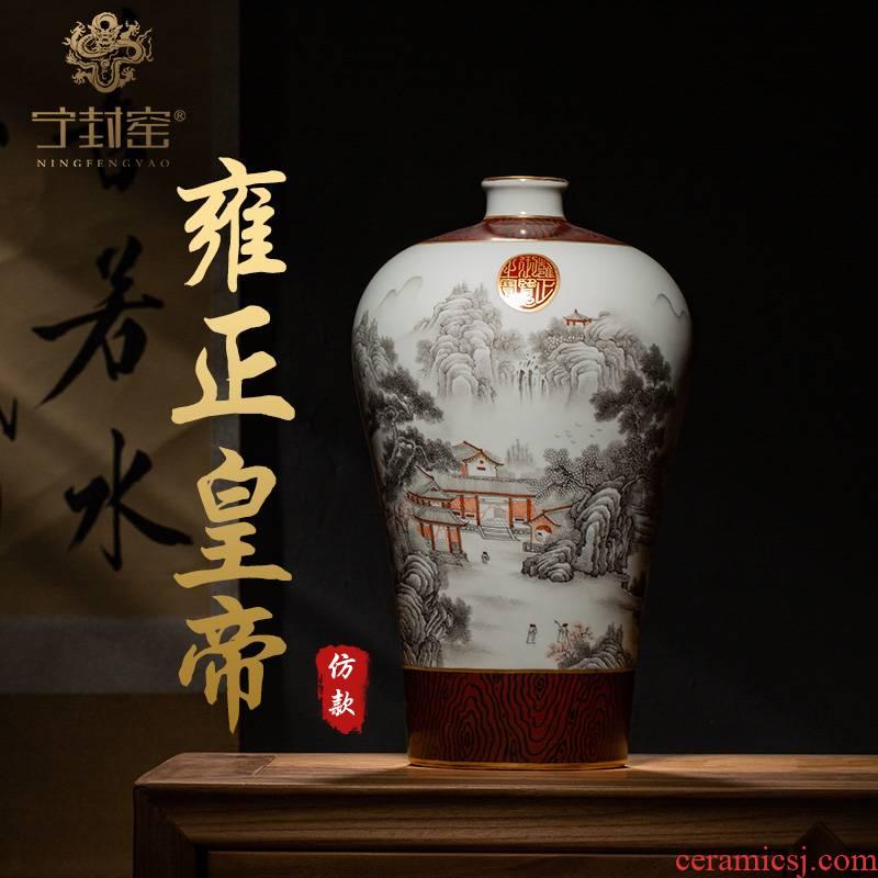 Ning hand - made antique vase seal up with jingdezhen ceramic bottle furnishing articles of sitting room color ink landscape pattern mei bottles of blue and white porcelain