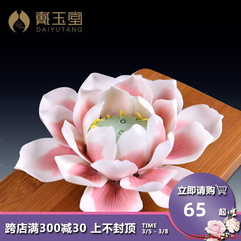 Yutang dai household flower household sweets buddhist temple Buddha Buddha before for worship supplies ceramic lotus furnishing articles