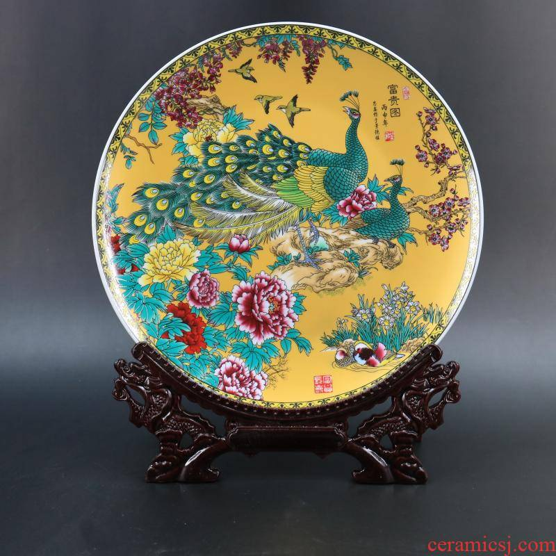 Archaize of jingdezhen porcelain the qing qianlong new auspicious peacock wealth map flat plate antique home decoration furnishing articles