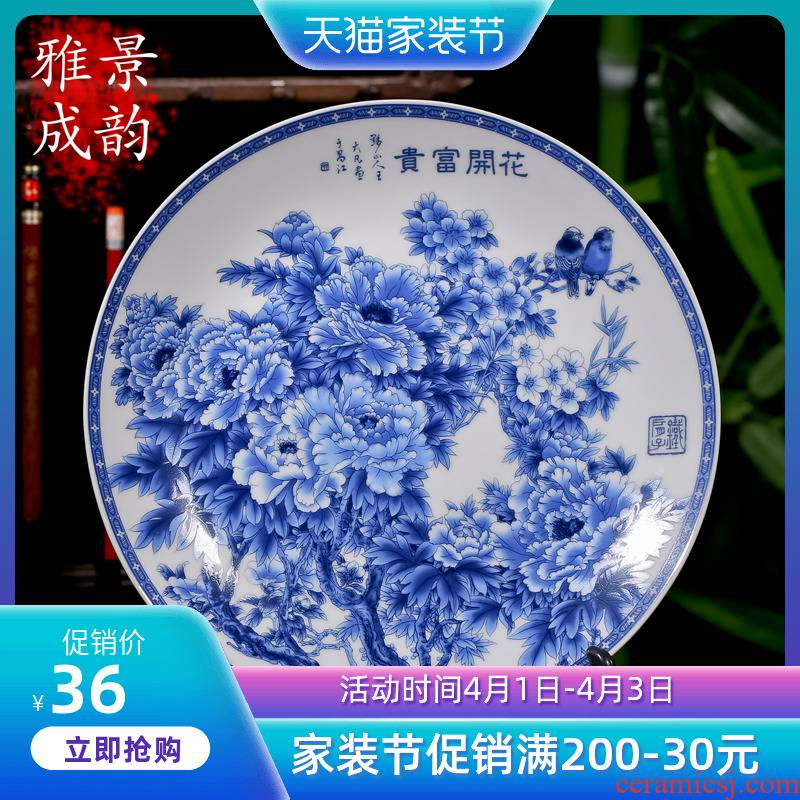 Blue and white porcelain of jingdezhen ceramics craft porcelain decoration plate furnishing articles disk porcelain painting hanging dish of the sitting room