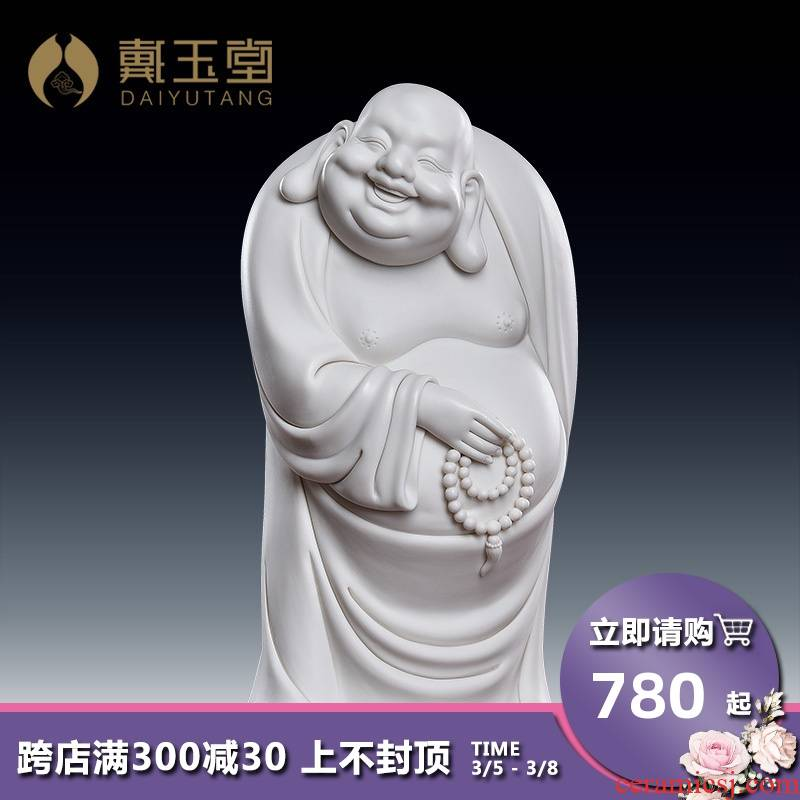 Yutang dai maitreya ceramics handicraft white porcelain its collection/bead maitreya satisfied smiling Buddha