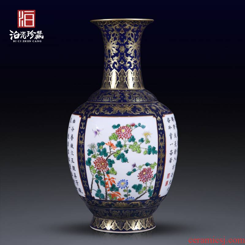 Jingdezhen ceramics imitation the qing qianlong ji LAN see colour flower poem vase sitting room home decoration collection furnishing articles