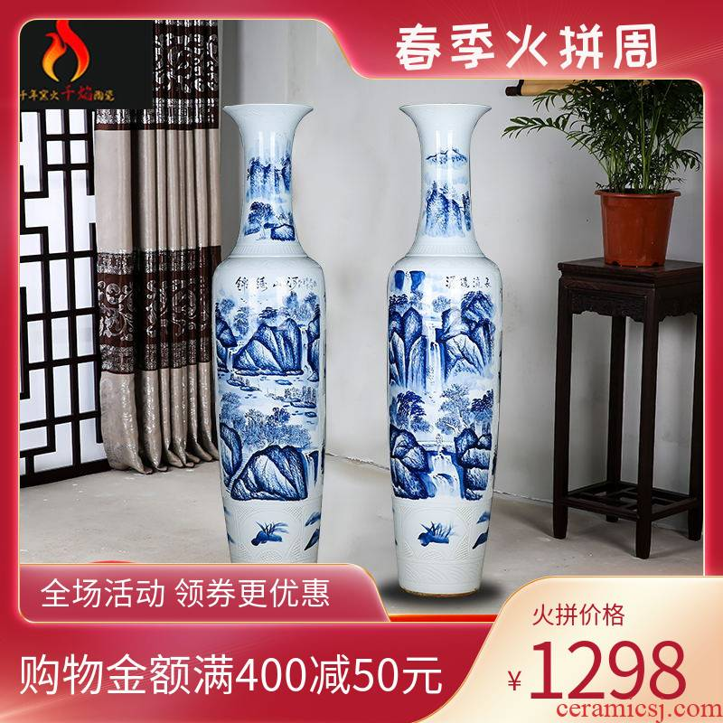 Jingdezhen ceramics fall has a long history in the big blue and white porcelain vase splendid sunvo sitting room place hotel opening