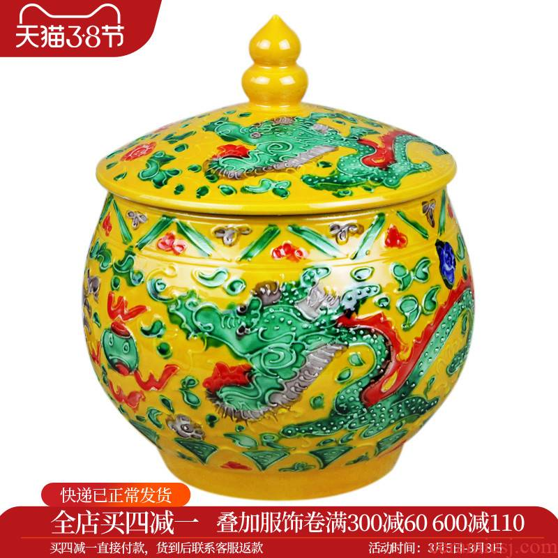 Ch - ds199 merry jingdezhen ceramic longfeng anaglyph jar caddy fixings storage tank home furnishing articles