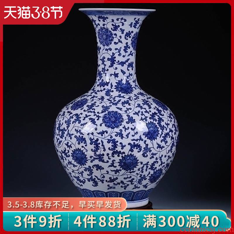 Jingdezhen blue and white porcelain vase furnishing articles archaize modern Chinese large bottle of flower home sitting room adornment