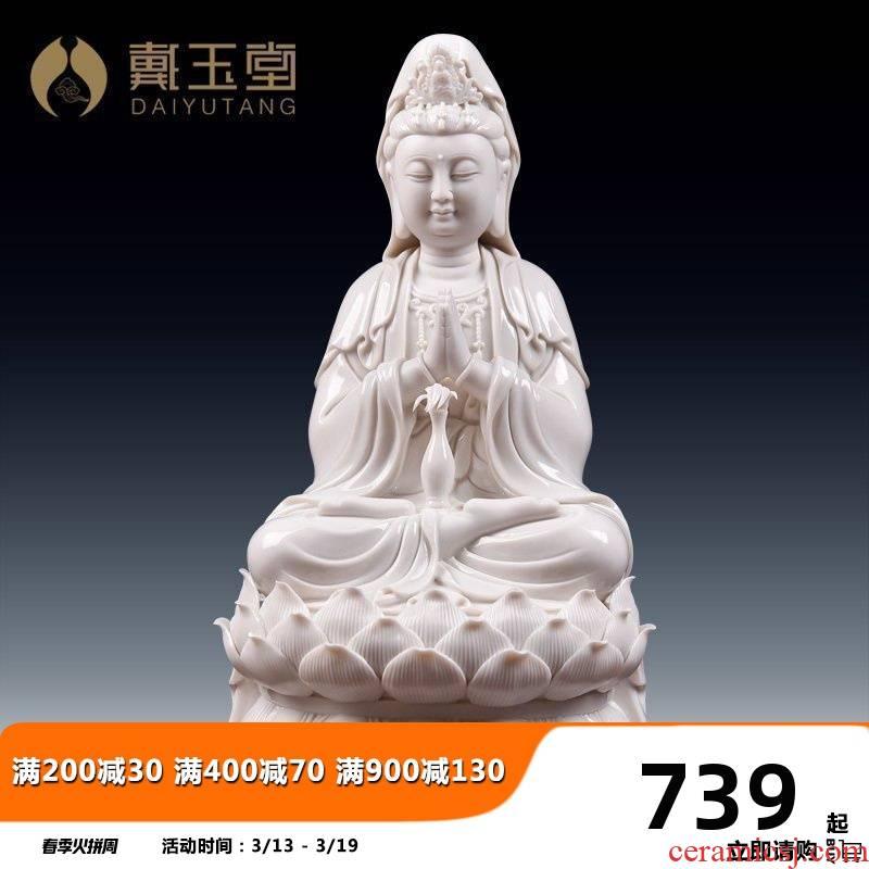 Yutang dai ceramic folded avalokitesvara figure of Buddha enshrined that occupy the home furnishing articles dehua white porcelain lotus crossing their goddess of mercy