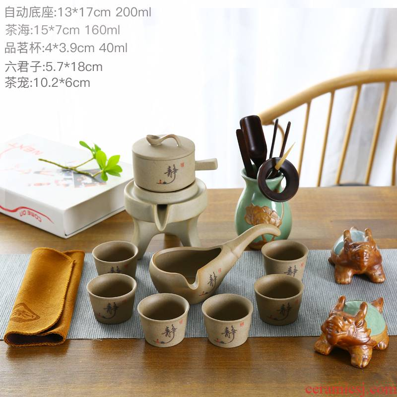 Coarse ceramic tea set automatically rotate the household fair stone mill restoring ancient ways the teapot fragrance - smelling cup a cup of tea sets tea accessories