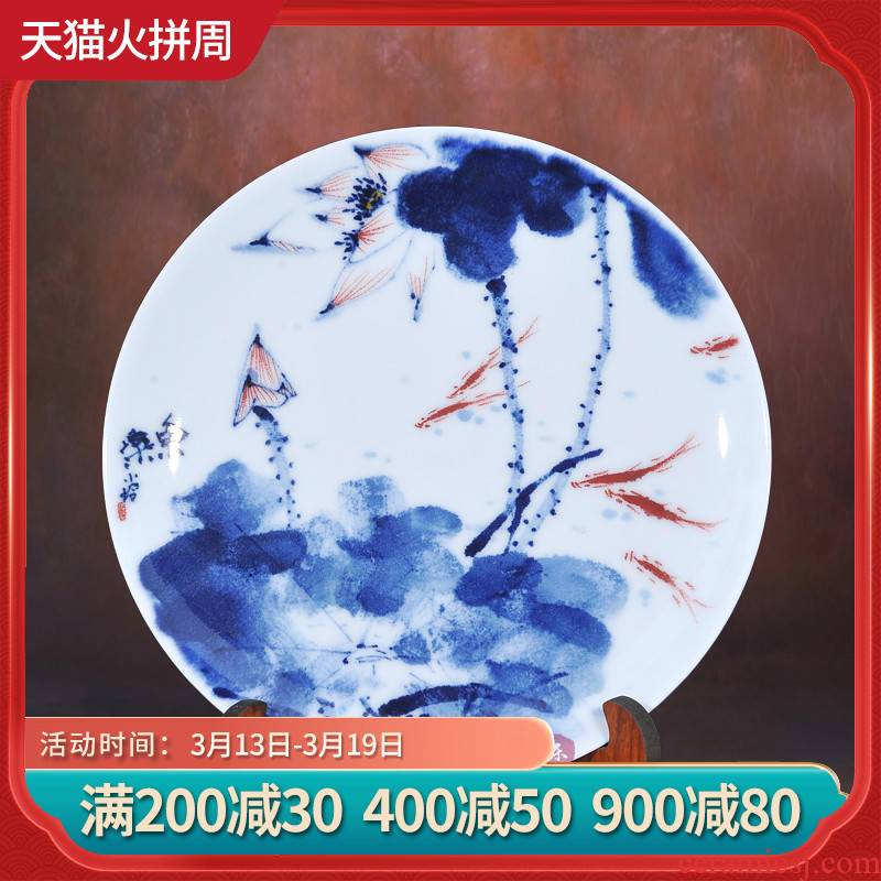 Jingdezhen ceramic lrene hand - made lotus hang dish of blue and white porcelain decoration plate vogue to live in the sitting room is placed
