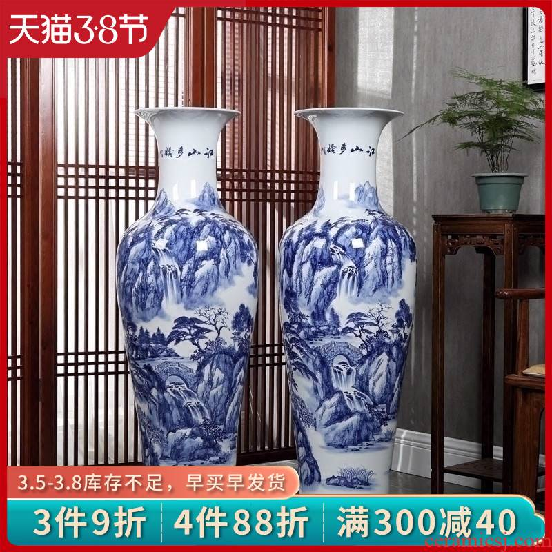Jingdezhen ceramics vase of large blue and white landscape place to live in the hotel Chinese style living room decoration