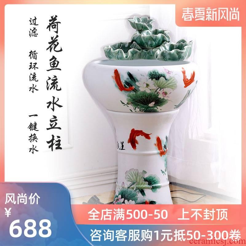 Chinese jingdezhen ceramic aquarium filter large goldfish bowl sitting room circulating water atomized humidifying fish bowl