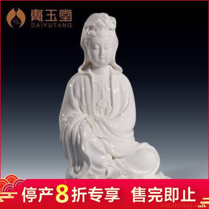 White marble porcelain production is pulled from the shelves 】 【 8 inches sitting guanyin bodhisattva Buddha furnishing articles