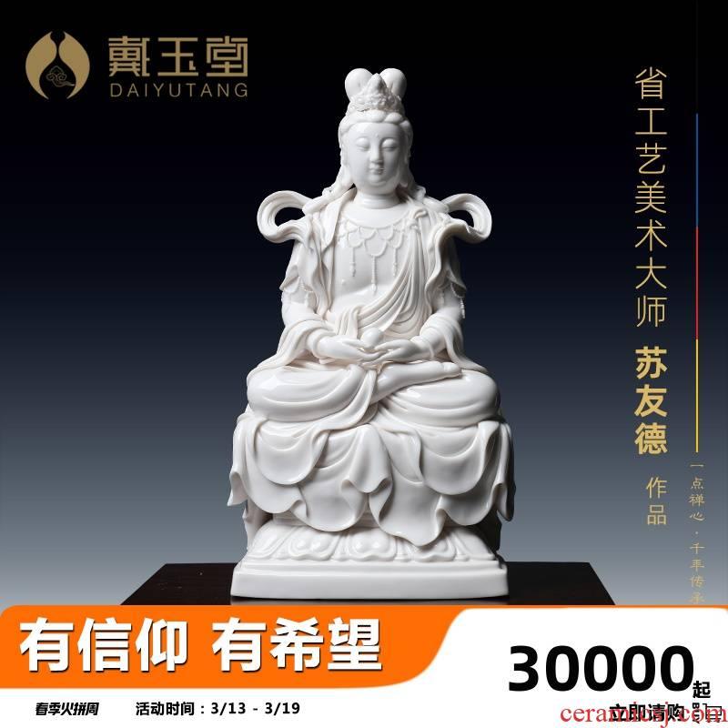 Yutang dai dehua white porcelain Su Youde avalokitesvara figure of Buddha its furnishing articles 12 inches sitting GuLian guan Yin