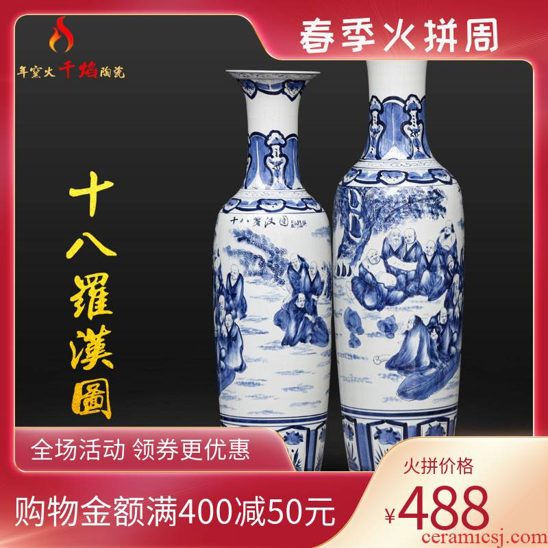 Jingdezhen ceramics of large blue and white porcelain vase hotel living room feng shui furnishing articles 18 arhats ornament