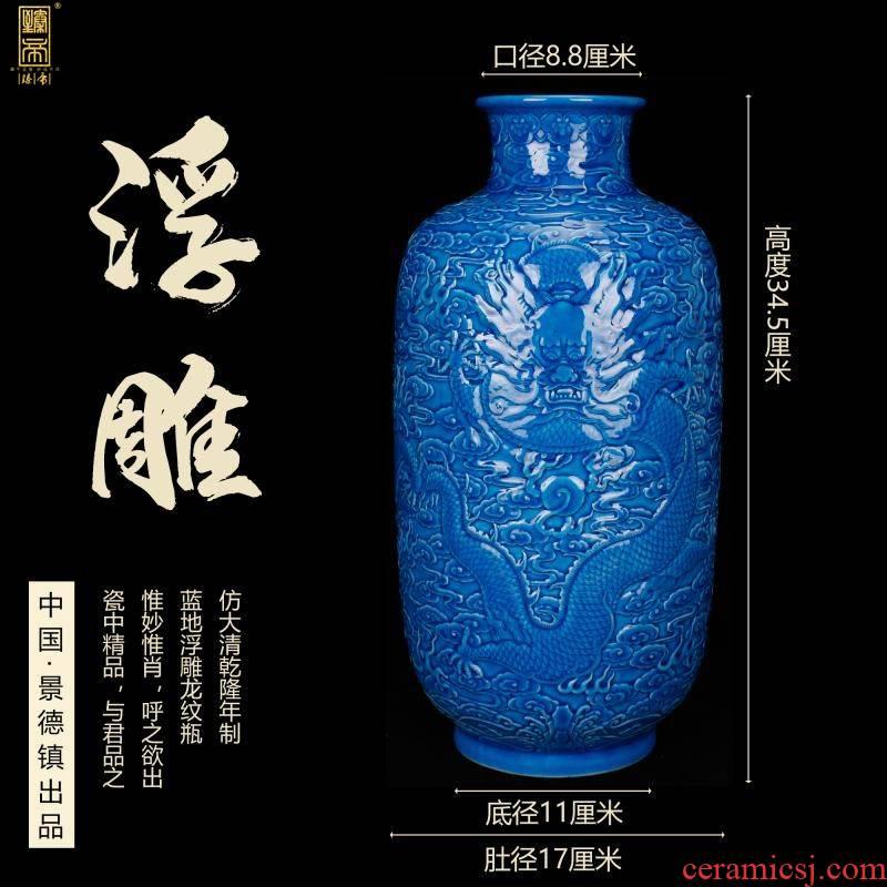 Jingdezhen blue anaglyph YunLongWen idea gourd bottle imitation the qing qianlong years antique antique collection boutique home outfit furnishing articles