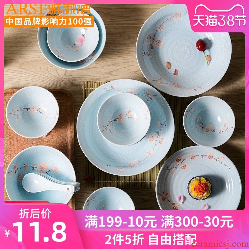 Ya cheng DE bowl under the glaze color Japanese ceramic bowl household tableware suit dishes dishes tableware millet rice bowl