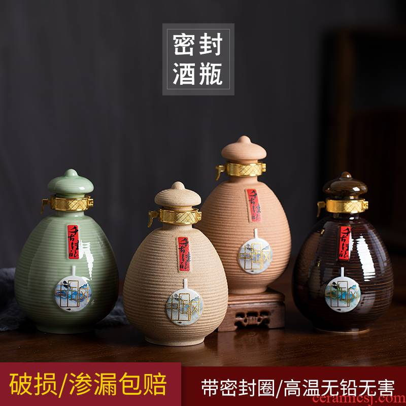 A kilo of jingdezhen creative household wine pot liquor bottle little hip package mail sealing ceramic wine gift more provinces