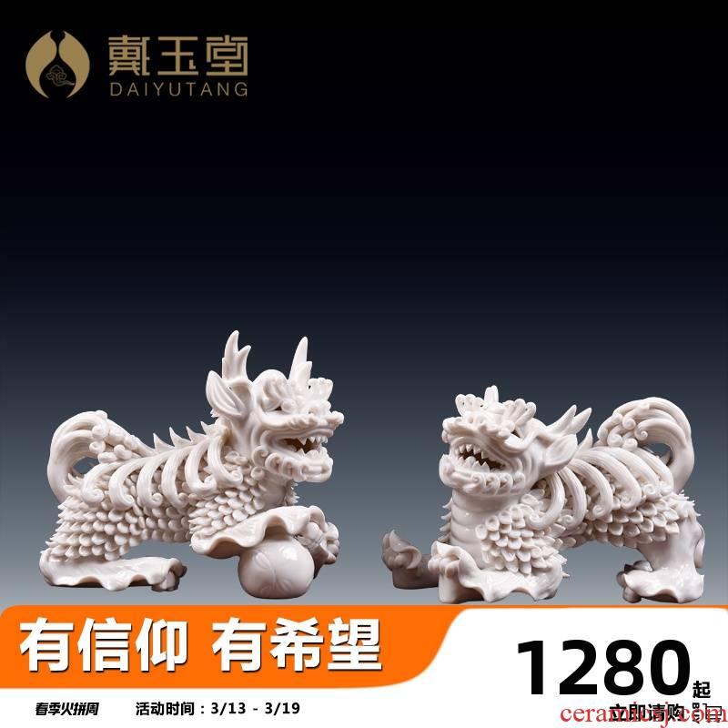 Yutang dai ceramic its animal furnishing articles housewarming gift sitting room adornment/kirin pair KD03-18-2