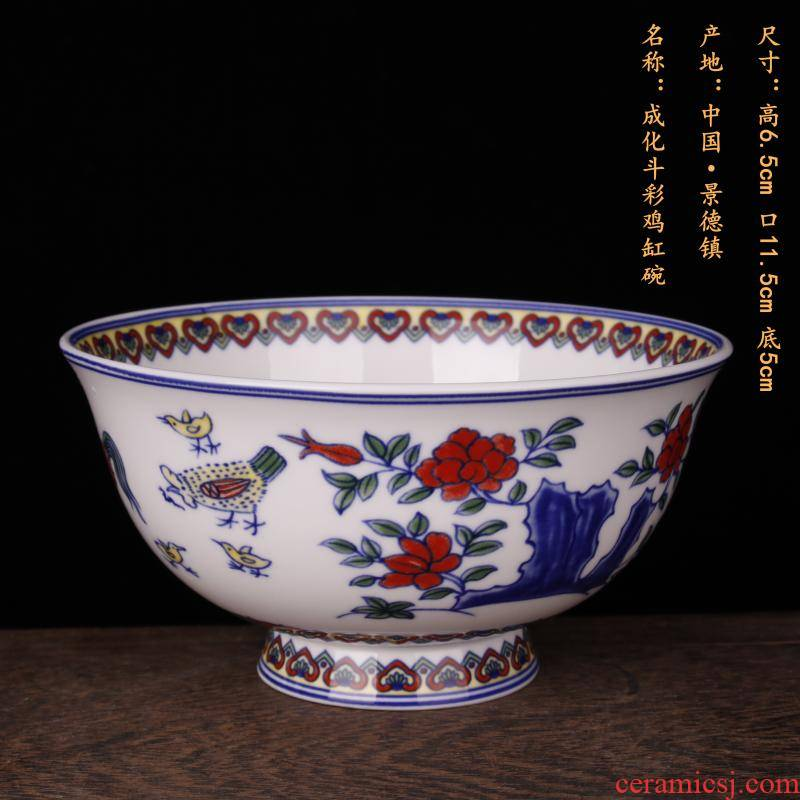 Jingdezhen bucket color paint to use imitation chenghua chicken cylinder antique porcelain, Chinese style classical soft adornment bowls furnishing articles