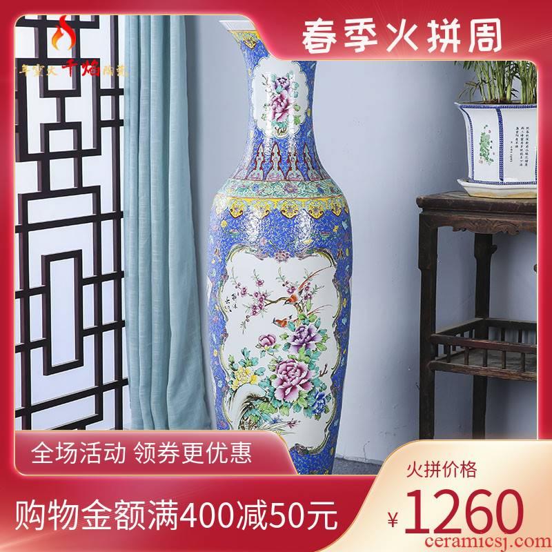 Jingdezhen ceramics landing large vases, hand - made of golden pheasant peony sitting room place, Chinese style household decoration