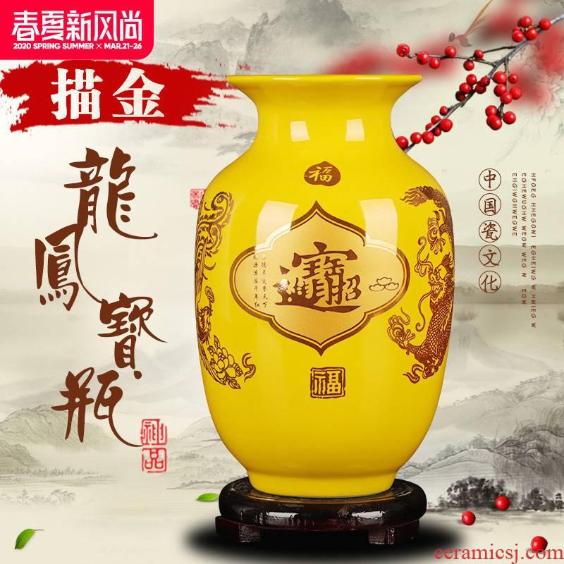 Jingdezhen ceramics yellow floret bottle of flower arranging furnishing articles sitting room TV ark, home wine ark, adornment handicraft