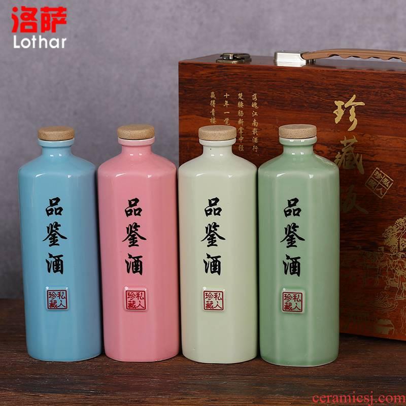 Jingdezhen ceramic wine bottle bottle sealed jar of wine wine jars 1 catty four color protoplasmic wine bottle with gift box