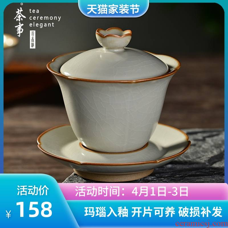 Open the slice which your up tureen large single tea bowl cups ceramic checking porcelain tea set is not home
