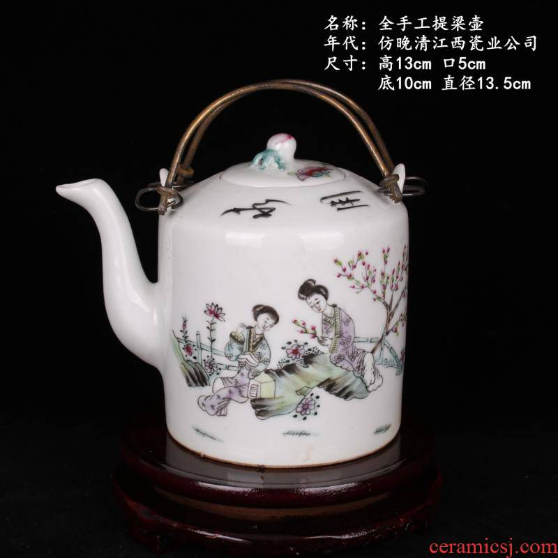 All hand throwing hand - drawn characters grain girder teapot hip imitation porcelain industry company of overall curio collection furnishing articles