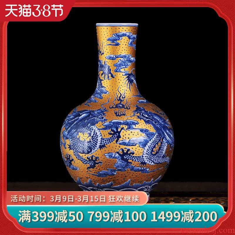 Jingdezhen ceramics gold dragon pattern of blue and white porcelain vase modern fashionable sitting room handicraft decorative furnishing articles